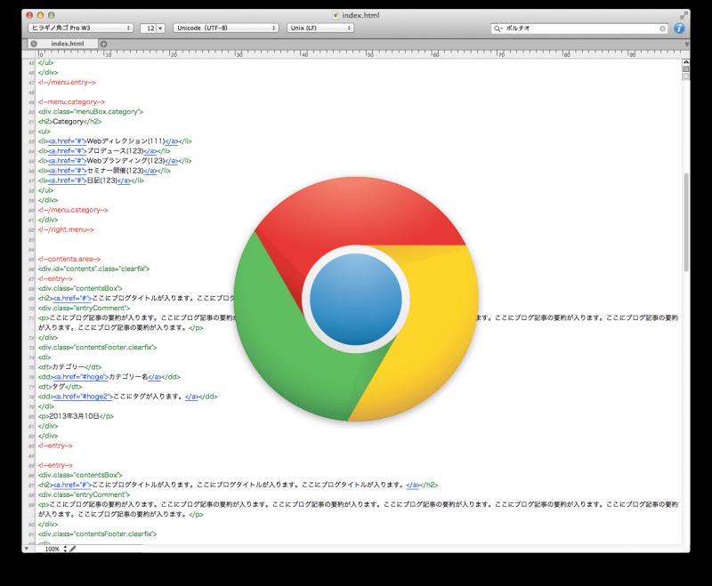 Google Chromeでtext-decorationのnoneが効かない件。   Webディレクションやって ...